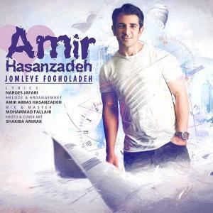 Amir Hasanzadeh – Jomleye Fogholadeh