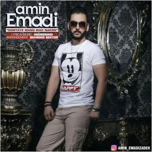 Amin Emadi – Donyaye Mano Siah Nakon