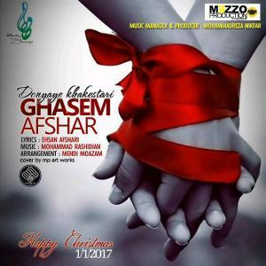 Ghasem Afshar – Donyaye Khakestari