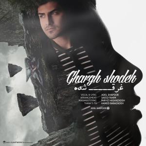 Adel Shapoor – Ghargh Shodeh