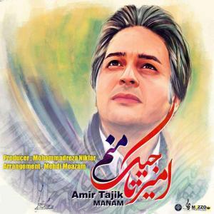 Amir Tajik – Manam