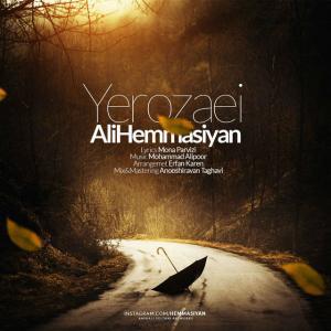 Ali Hemmasiyan – Ye Rozaei