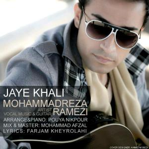 MohammadReza Ramezi – Jaye Khali