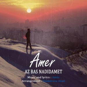Amer – Az Bas Nadidamet