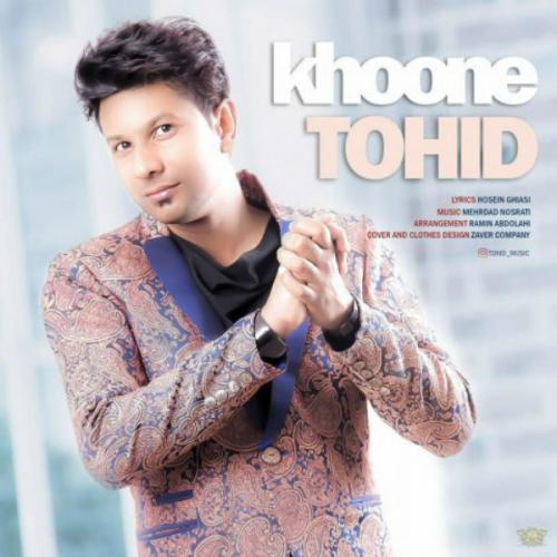 Tohid – Khoneh