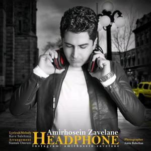 Amirhosein Zavelane – Headphone