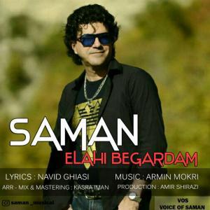 Saman – Elahi Begardam