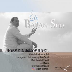 Hossein Khoshdel – Baran Sho