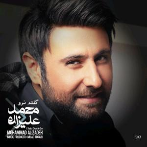 Mohammad Alizadeh – Gahi Bekhand