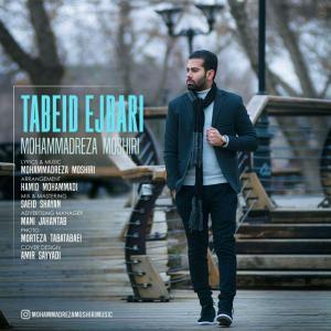 Mohammadreza Moshiri – Tabeid Ejbari