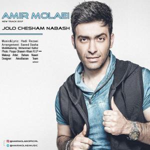 Amir Molaei – Jolo Chesham Nabash