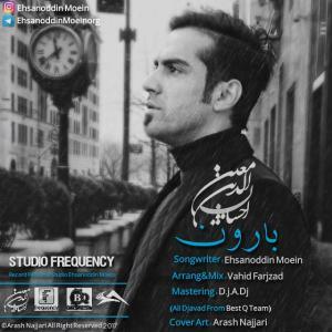 Ehsanoddin Moein – Baroon