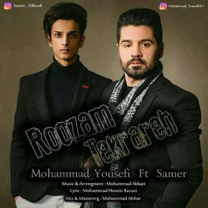 Mohammad Yousefi – Roozam Tekrare (Ft Samer)
