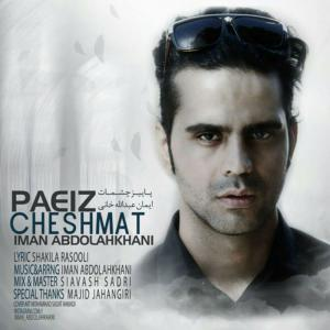 Iman Abdolahkhani – Paeize Cheshmat