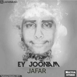 Jafar – Ey Joonam