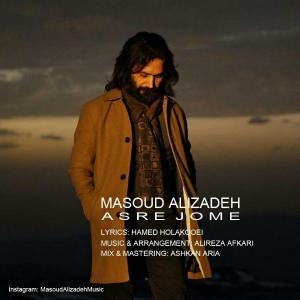 Masoud Alizadeh – Asre Jom'e