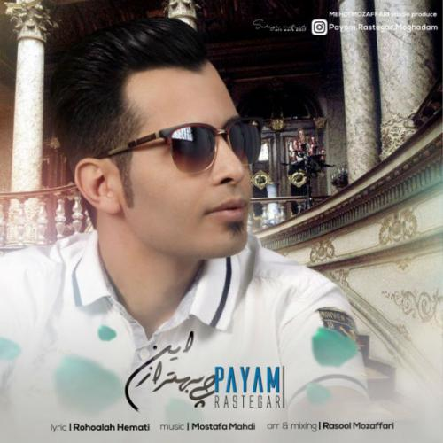 Payam Rastegar – Chi Behtar Az In