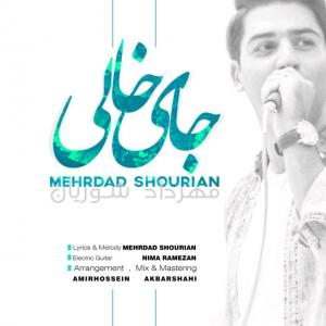 Mehrdad Shourian – Jaye Khali