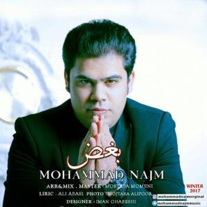 Mohammad Najm – Boghz