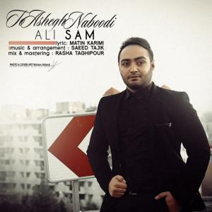 Ali Sam – To Ashegh Naboodi