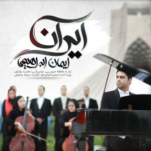 Iman Ebrahimi – Iran