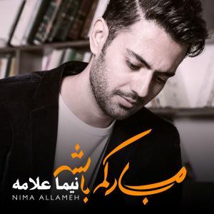 Nima Allameh – Bargard