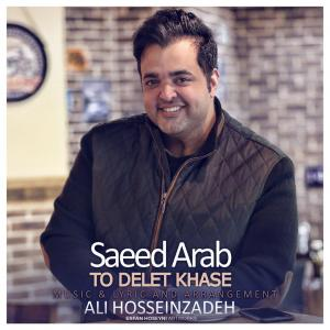 Saeed Arab – To Delet Khase