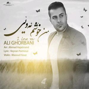 Ali Ghorbani – Mn Khoshm Awey