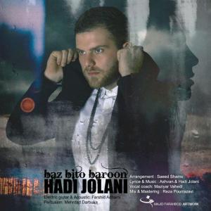 Hadi Jolani – Baz Bito Baroon