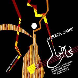 Alireza Zarif – Bikhial