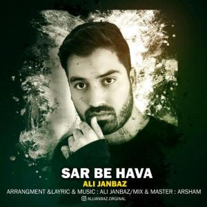 Ali Janbaz – Sar Be Hava
