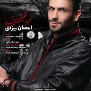 Ehsan Yazdi – Havaset Hast