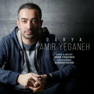 Amir Yeganeh – Darya
