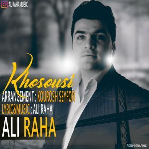 Ali Raha – Khosousi