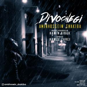 Amirhossein Shakiba – Divoneg