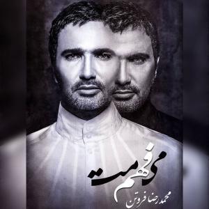 Mohammadreza Foroutan – Kash Nadide Bodamet Ama