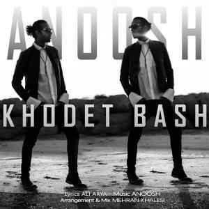 Anoosh – Khoodet Bash