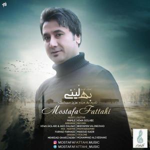 Mostafa Fattahi – Beh Lini