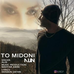 Alin – To Midouni