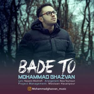 Mohammad Ghazvan – Bade To