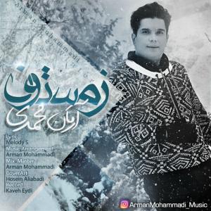 Arman Mohammadi – Zemestoon