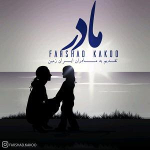Farshad Kakoo – Madar