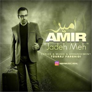 Amir Ojagh – Jadeh Meh