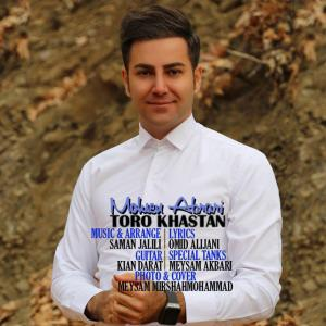 Mohsen Abrari – Toro Khastan