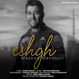 Masoud Mansouri – Eshgh