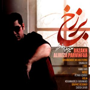 Alireza Parvinfar – Barzakh