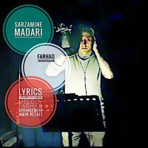 Farhad Javaherkalam – Sarzamine Madari