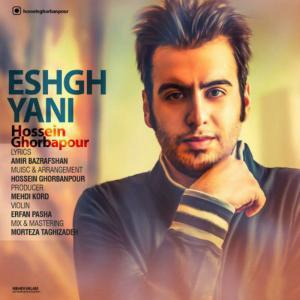 Hossein Ghorbanpour – Eshgh Yani