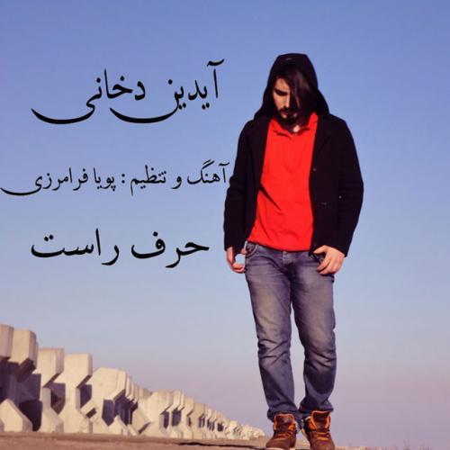 Aidin Dokhani – Harfe Rast