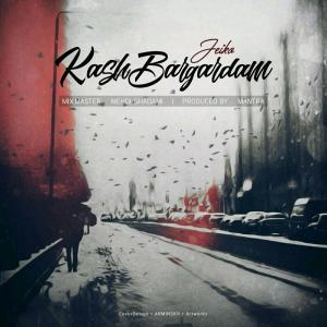 Jeiko – Kash Bargardam